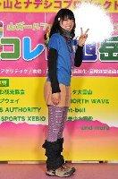 2012-03-04-10-59-28.JPG