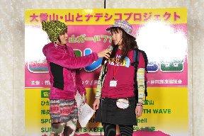 2012-03-04-11-05-21.JPG