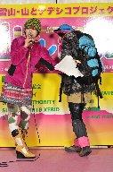 2012-03-04-11-08-02.JPG