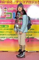 2012-03-04-11-24-45.JPG