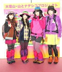 2012-03-04-11-52-14.JPG