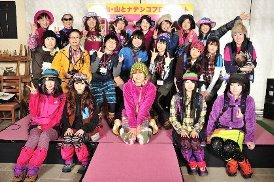 2012-03-04-allgirl.jpg
