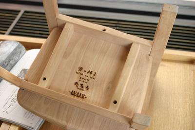 kiminoisu2.jpg