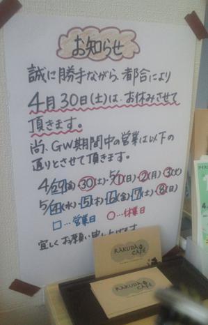 CAJJB42D.jpg