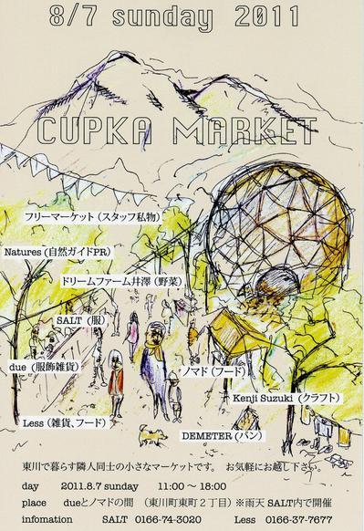 cupka market001.jpg