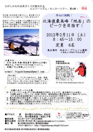 2011_2_11.jpg