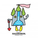 hagoromon500
