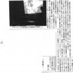 ●2007_03_23_北都新聞(和寒町GT協議会立ち上げ)