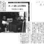 ●2006_10_05_北海道新聞旭川版(農業体験後も交流)