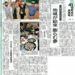 ●2012_06_21-北海道新聞(よみがえれ廃校舎)